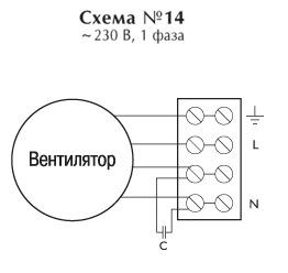 Центробежные вентиляторы схема подключения
